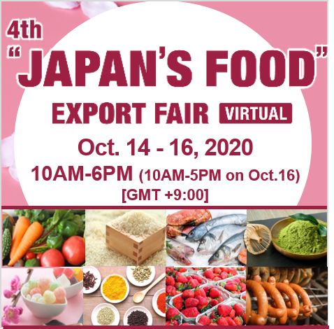 jap food expo